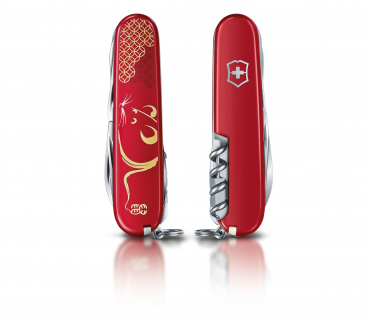 Victorinox Taschenmesser Huntsman Year of the Rat 2020 Limited Edition Pocket Knife